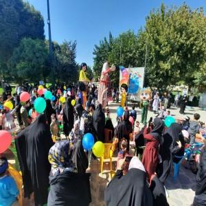 جشن روز کودک در پارک لاله بهار به مناسبت هفته ملی کودک