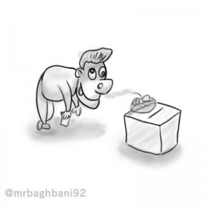 رای در مقابل یک وعده غذا
